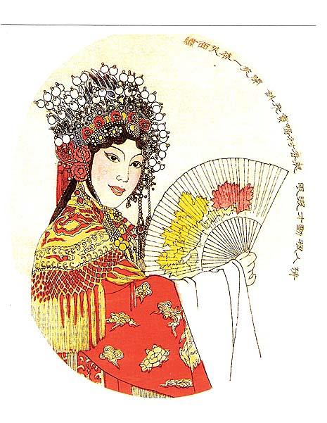 名家 杨忠义 版画 - 京剧人物――红衣女
